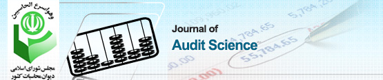Audit  Science